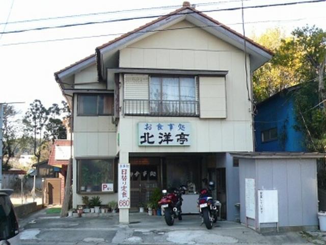 hokuyotei_onjjuku.jpg