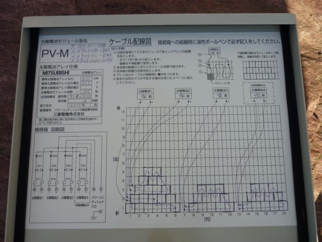 p1030713.JPG