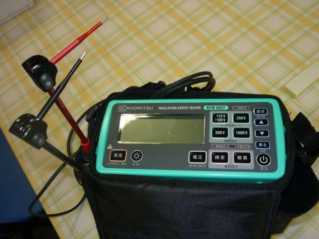 p1050557.JPG