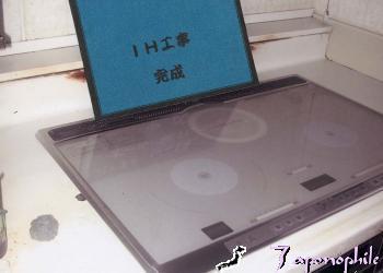 file8038.jpg
