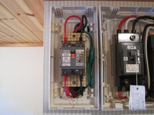 蓄熱暖房器専用のブレーカーを増設します