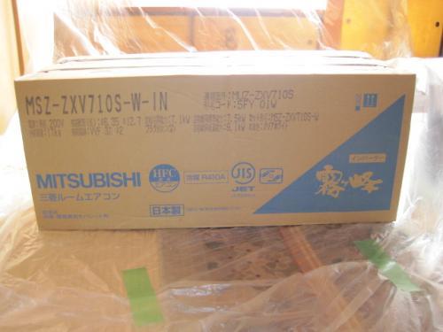 三菱のルームエアコンMSZ-ZXV710Sです  定価は¥703,000円です
