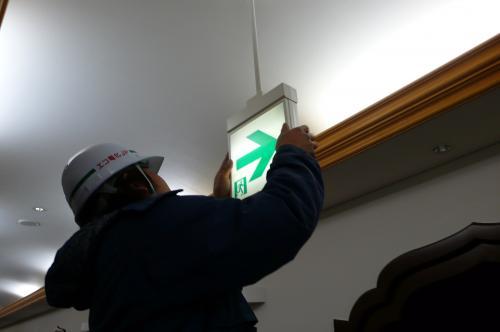誘導灯の点検です