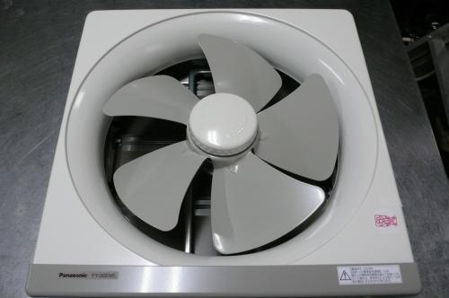 パナソニックの金属製換気扇です