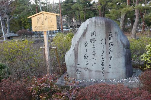 善光寺東公園に小林一茶の句碑がありました