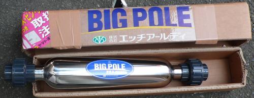 高密度磁束活性水装置・ビッグポール25Aです