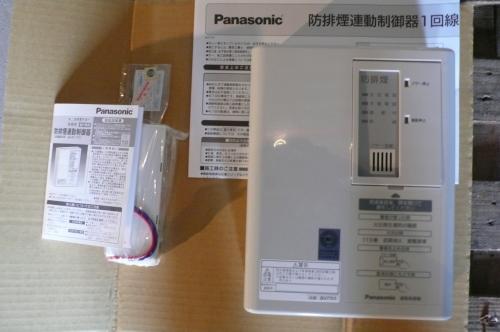 パナソニック電工の排煙設備連動操作盤です