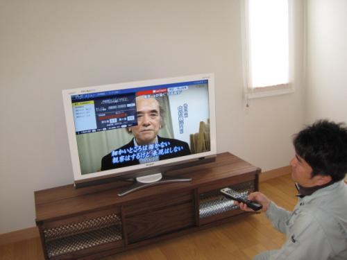 テレビのアンテナ調整完了です  とっても良く映ります