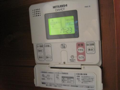電気温水器のリモコン運転開始です