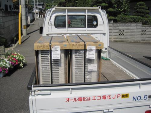 三菱電機㈱の新モデルZXVシリーズです