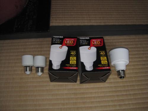 LEDランプのスポットライトです