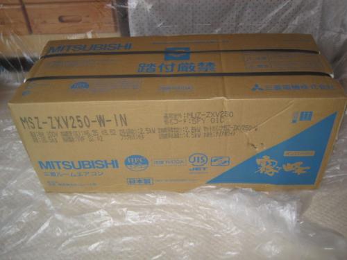 三菱電機のZXVシリーズです