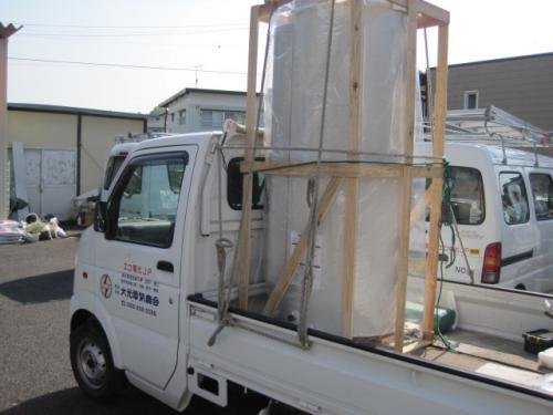 三菱電機の電気温水器を積んで出発です