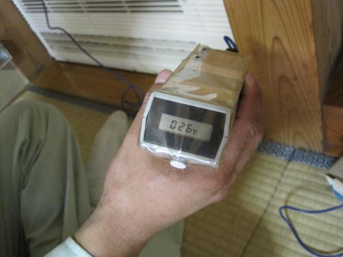温度計の測定では26℃以下には下がりません