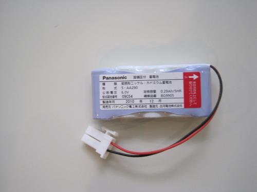 非常用警報設備の交換電池です