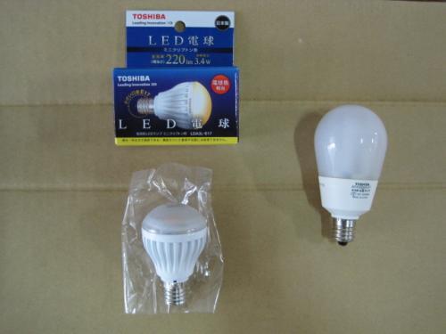 電球型蛍光灯ランプと交換前のLEDランプです