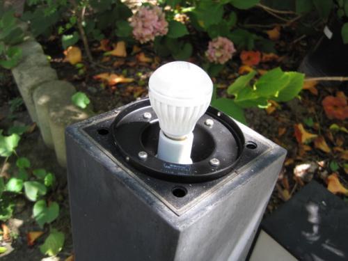 電球型蛍光灯ランプをLEDランプに交換しました
