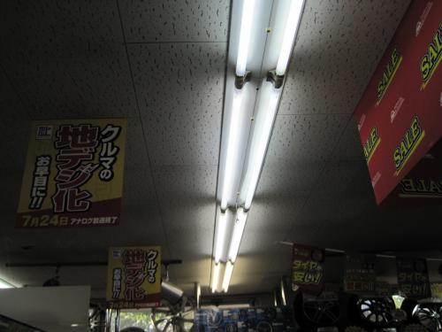 照明器具の交換で少しづつ省エネ節電になるのが楽しみです