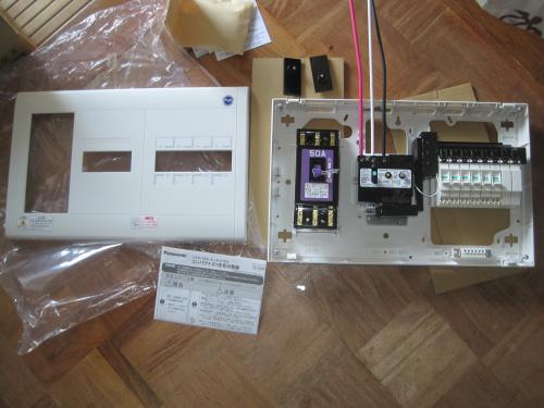 漏電ブレーカーの付いた 新しい分電盤に交換します