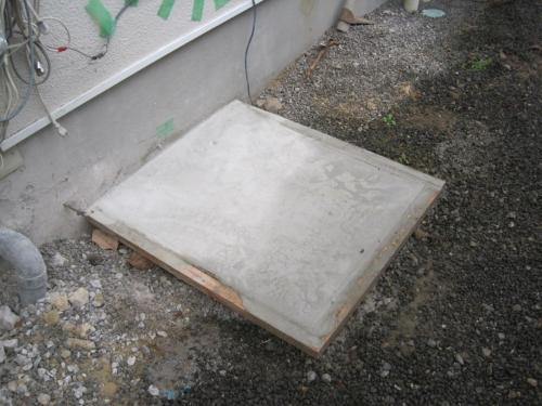 エコキュートのコンクリート架台が完成しました