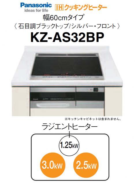 kz-as32bp-011.jpg