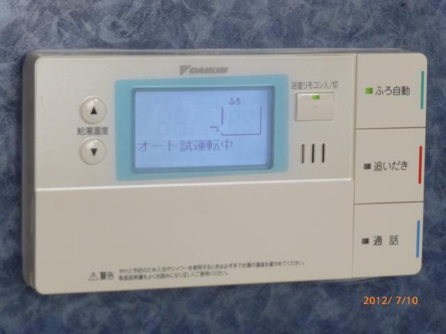 p1020948.JPG
