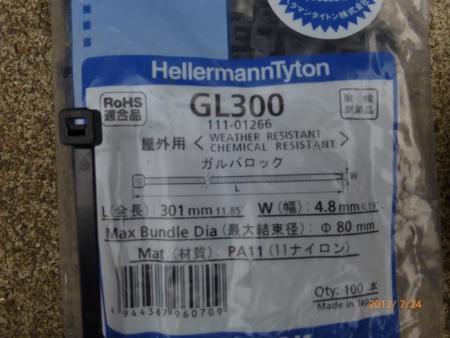 p1030154.JPG