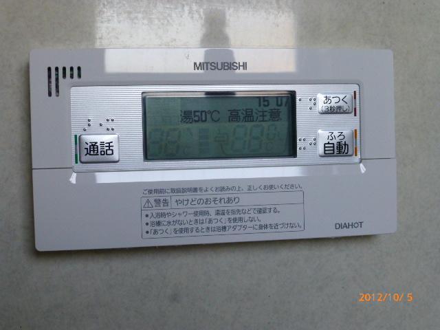 p1030530.JPG