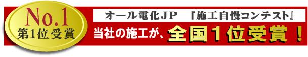 seko_no1.jpg