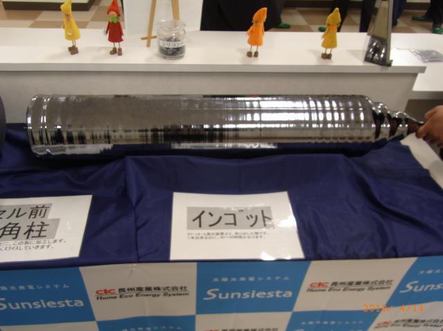 cyoyusyu-kenngaku-59.JPG