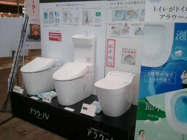 foleo_hakata-23.jpg
