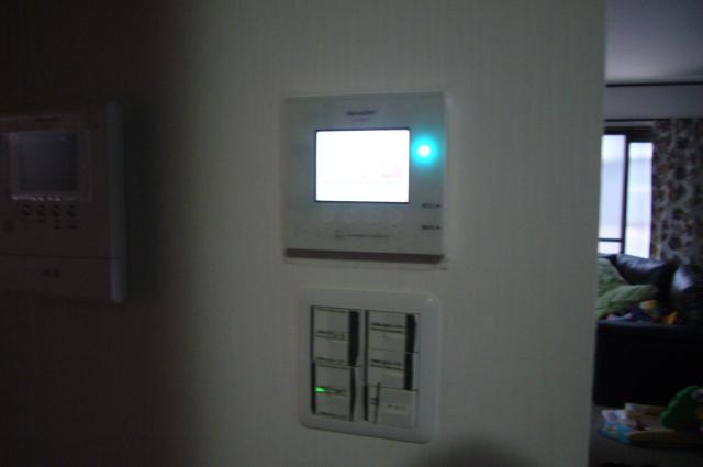 p1220986.JPG