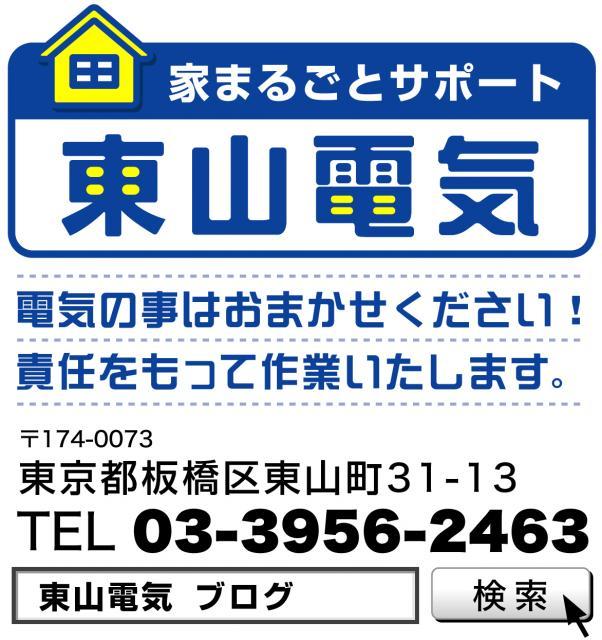higashiyama-logo_04.jpg