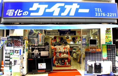 com_topimg.jpg