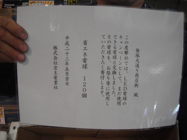 s-dscf0166.jpg