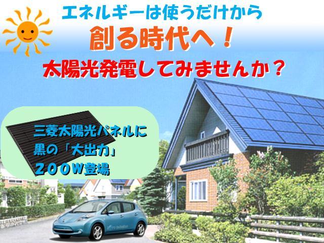 taiyo_top.jpg