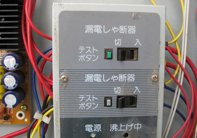 落雷による電気温水器の故障04