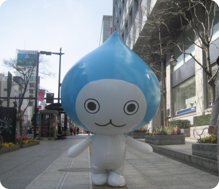ぴちょんくん2008