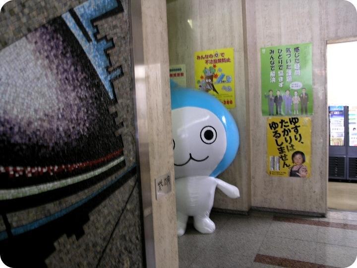 ぴちょんくん - 水戸オール電化リフォームフェスタ01