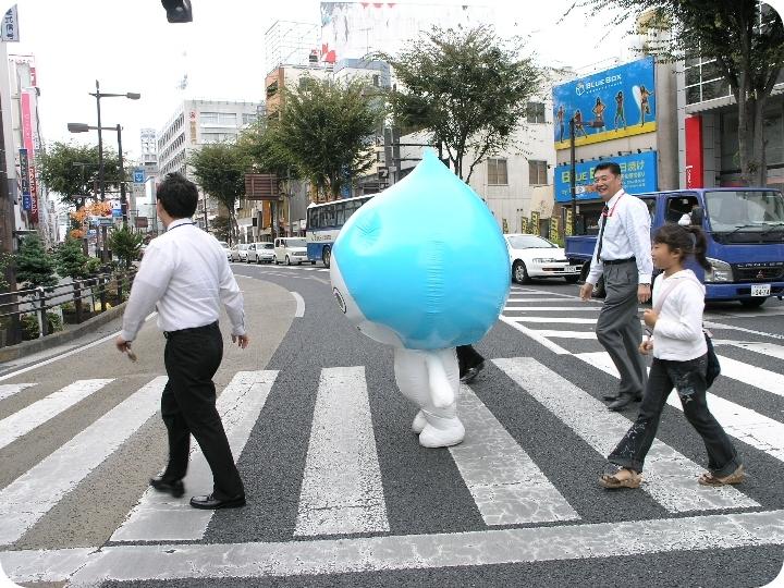 ぴちょんくん - 水戸オール電化リフォームフェスタ13
