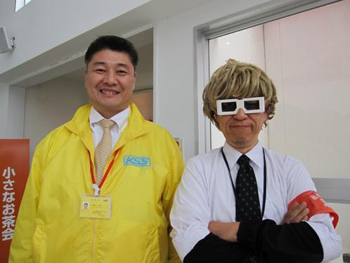 Dr.ナダレンジャーと久保田社長
