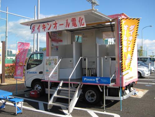 オール電化フェアinサンユーストアー・ダイキン展示車両
