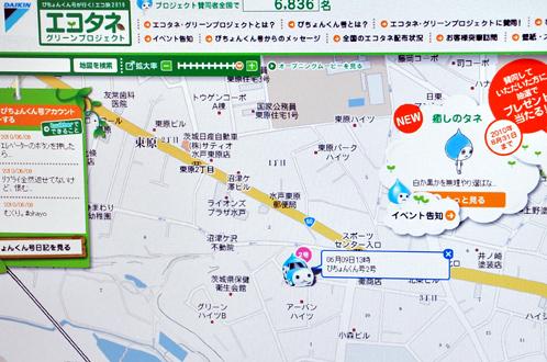 ぴちょんくん号登場06