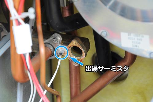 石油ボイラーの修理04