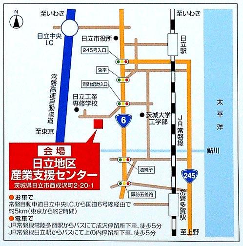 2月25・26日オール電化フェアinひたち地図