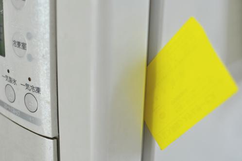 冷蔵庫も使い方次第で省エネ03