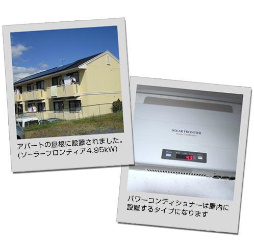 今橋様邸太陽光発電システム01