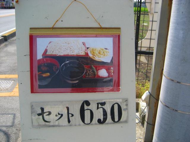 s-2291-035.jpg