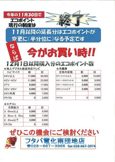 20101014153838_00001.jpg