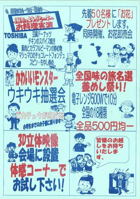 20101107135740_00001.jpg